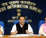 Rajiv Pratap Rudy' press Conference