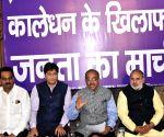 Vijay Goel's press conference
