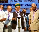 Bharat Scouts and Guides organises Rashtriya Seva Samman - Arjun Ram Meghwal