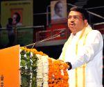 Dharmendra Pradhan launches Pradhan Mantri Ujjwala Yojana