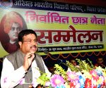 Dharmendra Pradhan at Students' Leader Conference