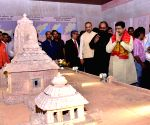 Utkal Divas celebrations - Dharmendra Pradhan inaugurates Interpretation Centre