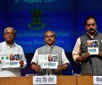 Swachh Sarvekshan (Gramin)- 2017 launch- Union Minister Narendra Singh Tomar