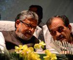 Sardar Vallabh Patel Jayanti-Krushak Samman Sammelan