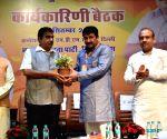 BJP Executive meeting - Nitin Gadkari