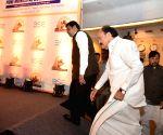 Pune Municipal Corporation's Municipal Bonds listing ceremony