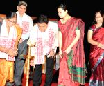 Prime Minister Jan-Dhan Abhiyan -  inaugural function