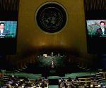 UN-GENERAL ASSEMBLY-WORLD DRUG PROBLEM-SPECIAL SESSION-GUO SHENGKUN