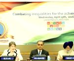 United Nations: 125th birth anniversary celebrations of Dr BR Ambedkar