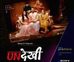 'Undekhi' promotional stunt backfires, draws police warning