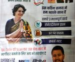 UP Cong leader caught in donation row