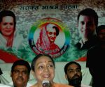 Meira Kumar's press conference