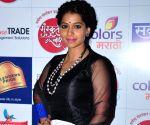Sanskruti Kala Darpan Awards 2016