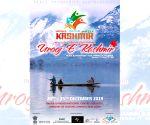 Free Photo: Urooj-e-Kashmir