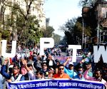 Usthi United Primary Teacher's Welfare Association protest against State Government