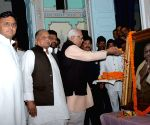 Oath taking ceremony of Uttar Pradesh government ministers