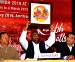 Swami Prasad Maurya's press conference