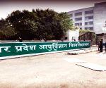 Free Photo: Uttar Pradesh University of Medical Sciences, Saifai, Etawah