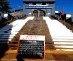 File Photo: Vajreshwari Yogini Devi Temple