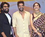 Varudu Kavalenu Movie Pre Release