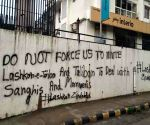 Mangaluru graffiti: Police appeals to public to share any info