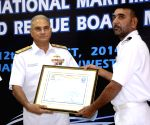 XII National Maritime Search and Rescue (NMSAR) Board Meeting