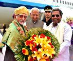 Hamid Ansari, Rahul Gandhi at Bengaluru Airport
