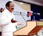 Venkaiah Naidu at NGRI