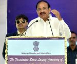 Venkaiah Naidu inaugurates World Trade Center at Nauroji Nagar