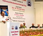 Venkaiah Naidu releases book 'Universal Brotherhood Through Yoga