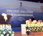 PIO Parliamentarian Conference - Venkaiah Naidu