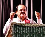 Venkaiah Naidu  at the Founder's Day celebrations of Andhra Education Society