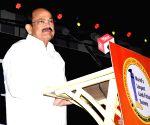 Venkaiah Naidu during a cultural programme