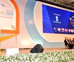 9th Vibrant Gujarat Global Summit - Vice President