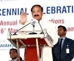 Second decennial celebrations of Sarojini Naidu Vanita Pharmacy Maha Vidyalaya