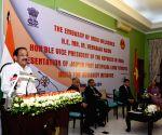 Venkaiah Naidu pays tributes to Mahatma Gandhi in Vietnam