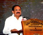 Adi Shankara Young Scientist Awards 2018 - Venkaiah Naidu