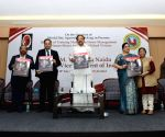 World Day Against Trafficking in Persons - Venkaiah Naidu