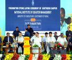 Kondapavuluru (Andhra Pradesh): Venkaiah Naidu lays foundation stone for National Institute of Disaster Management