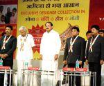 Venkaiah Naidu during Mahavir Jayanti celebrations