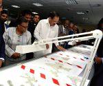 Venkaiah Naidu visits Diamond Trading Centre in Botswana