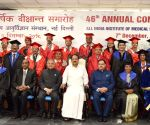 AIIMS - Annual Convocation
