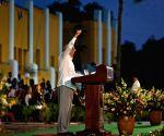 CUBA SANTIAGO DE CUBA POLITICS ANNIVERSARY