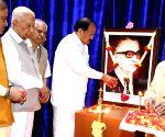 VKRV Rao memorial lecture - Venkaiah Naidu