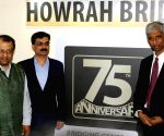 75th anniversary of Howrah Bridge celebrations -  Victoria Memorial Hall