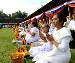 LAOS VIENTIANE PHA THAT LUANG RECONSTRUCTION COMPLETION CEREMONY