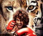 Liger teaser release postponed; makers say Vijay Deverakonda will be seen in a 'never seen before avatar'