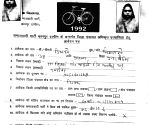 Free Photo: Vikas Dubey's wife a member of SP.