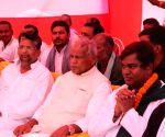 Kahuara (Bihar): 2019 Lok Sabha polls: Mukesh Sahni, Jitan Ram Manjhi