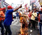 Vikassheel Insan Party's demonstration